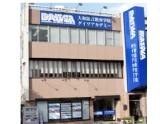 Trường Tiếng Nhật